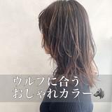 モード ミディアム ウルフカット ウルフレイヤー ヘアスタイルや髪型の写真・画像