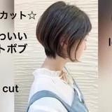 前髪あり 大人かわいい ナチュラル ショートヘア ヘアスタイルや髪型の写真・画像