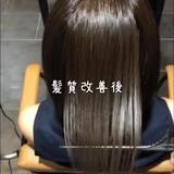 サイエンスアクア ボブ ナチュラル 簡単スタイリング ヘアスタイルや髪型の写真・画像