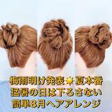 ロング フェミニン ヘアアレンジ お団子アレンジ ヘアスタイルや髪型の写真・画像 | 美容師HIRO/Amoute代表 / Amoute/アムティ