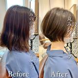 ショートヘア ナチュラル ベリーショート インナーカラー ヘアスタイルや髪型の写真・画像 | SOSHI / Cafune by Garland