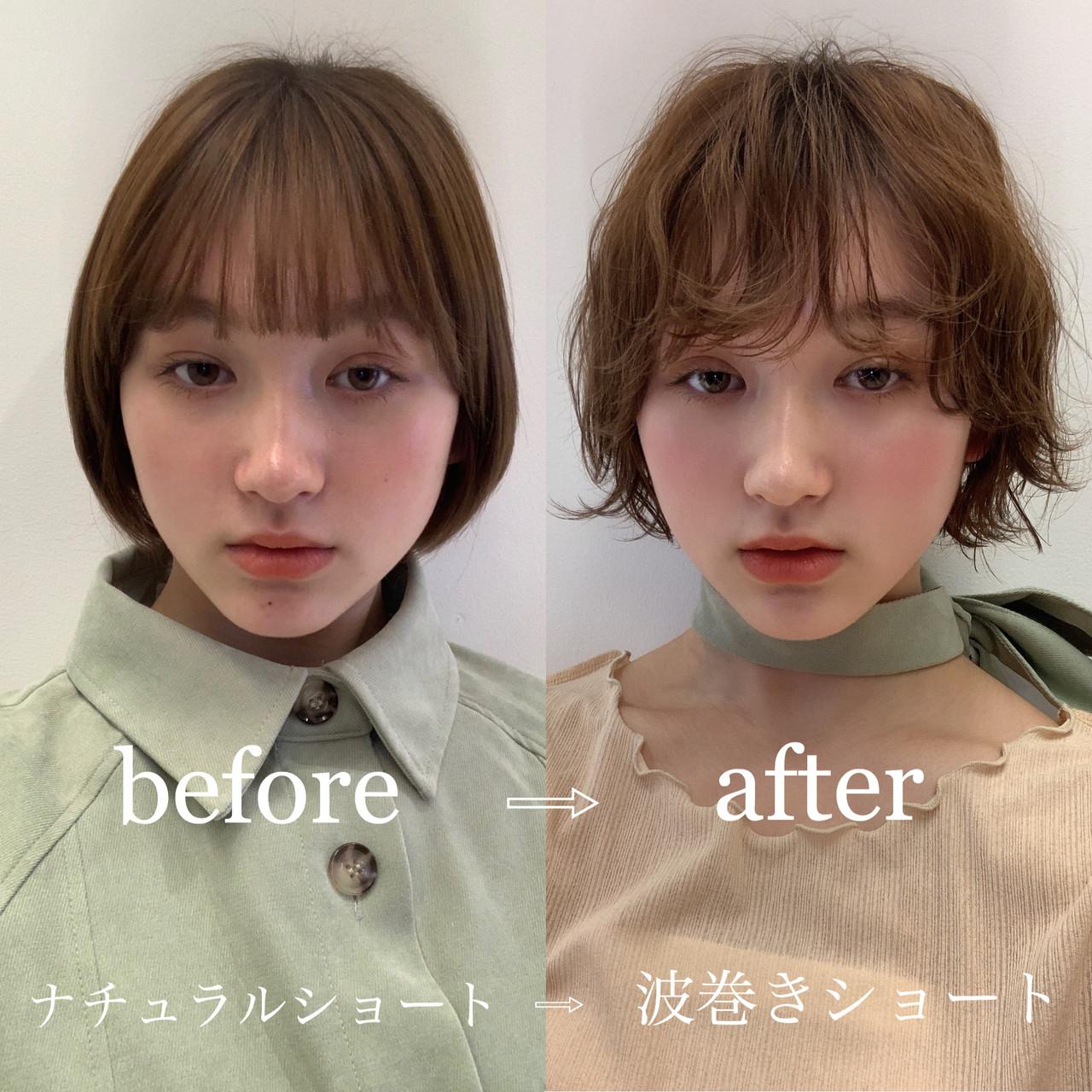 前髪パーマ ショートヘア ナチュラル 前髪ヘアスタイルや髪型の写真・画像
