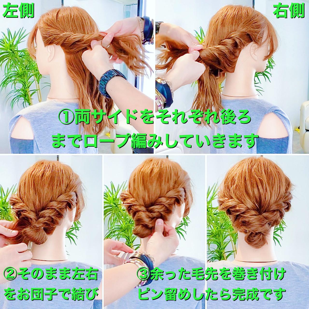 アップスタイル ヘアアレンジ 切りっぱなしボブ セルフヘアアレンジ ヘアスタイルや髪型の写真・画像