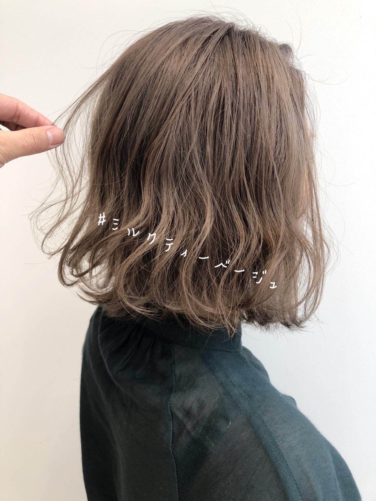 ボブ インナーカラー 切りっぱなしボブ ウルフカット ヘアスタイルや髪型の写真・画像 | 北村 亮 / Lano by HAIR