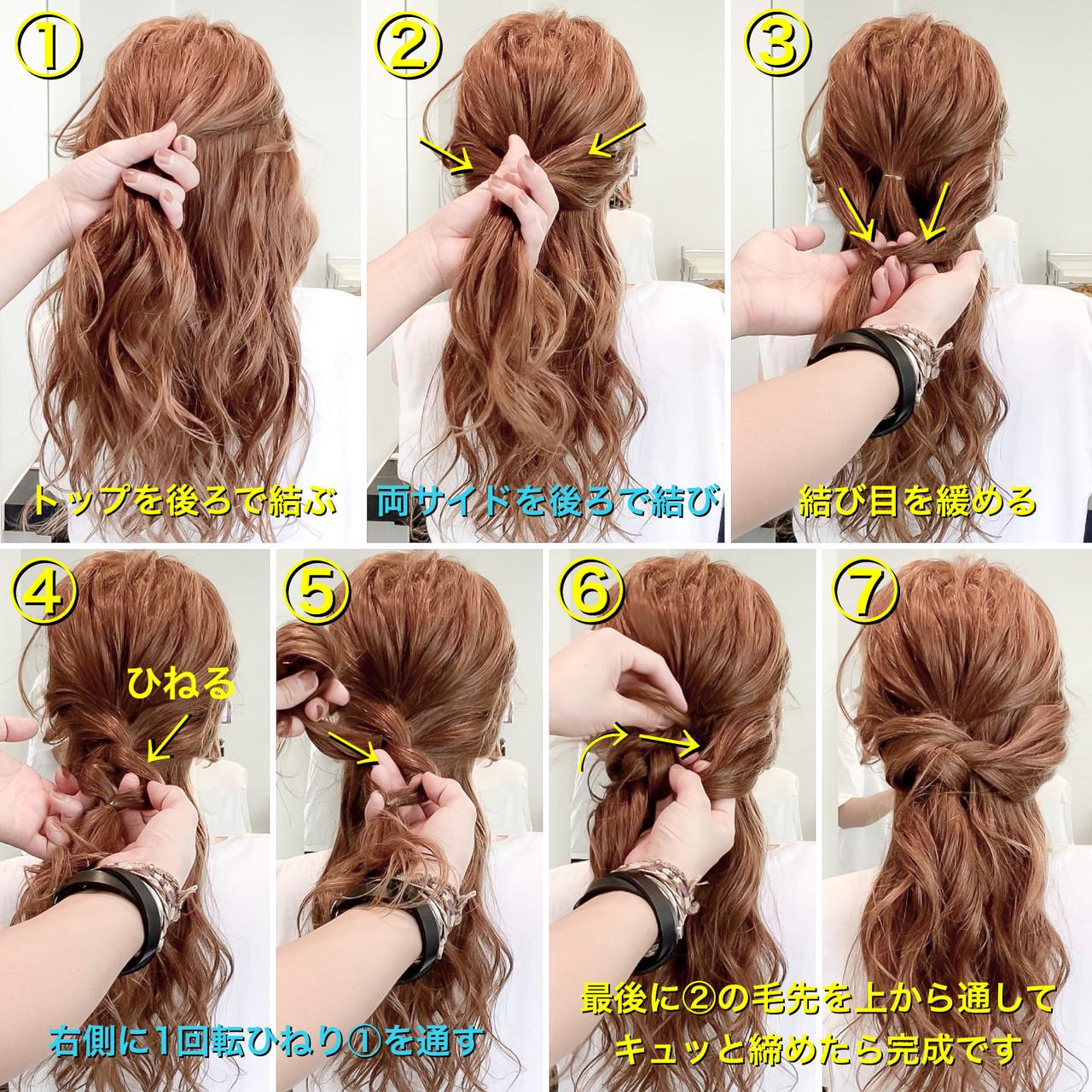 ヘアアレンジ ロングヘア ロング 大人ロング ヘアスタイルや髪型の写真・画像