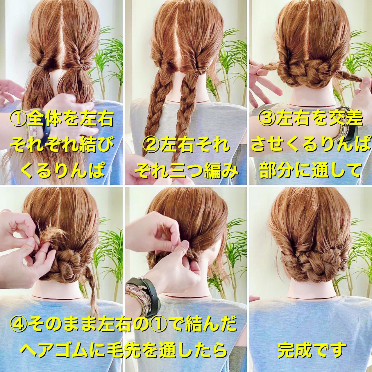 くるりんぱ ロング ヘアセット ヘアアレンジ ヘアスタイルや髪型の写真・画像