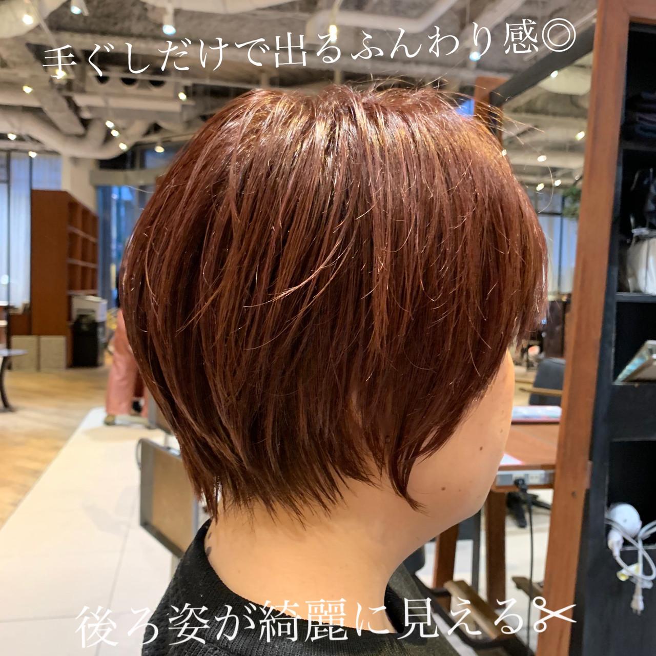 大人かわいい デート ナチュラル オフィス ヘアスタイルや髪型の写真・画像 | ショート ボブ/ 早田卓矢 / cocona hair maison+