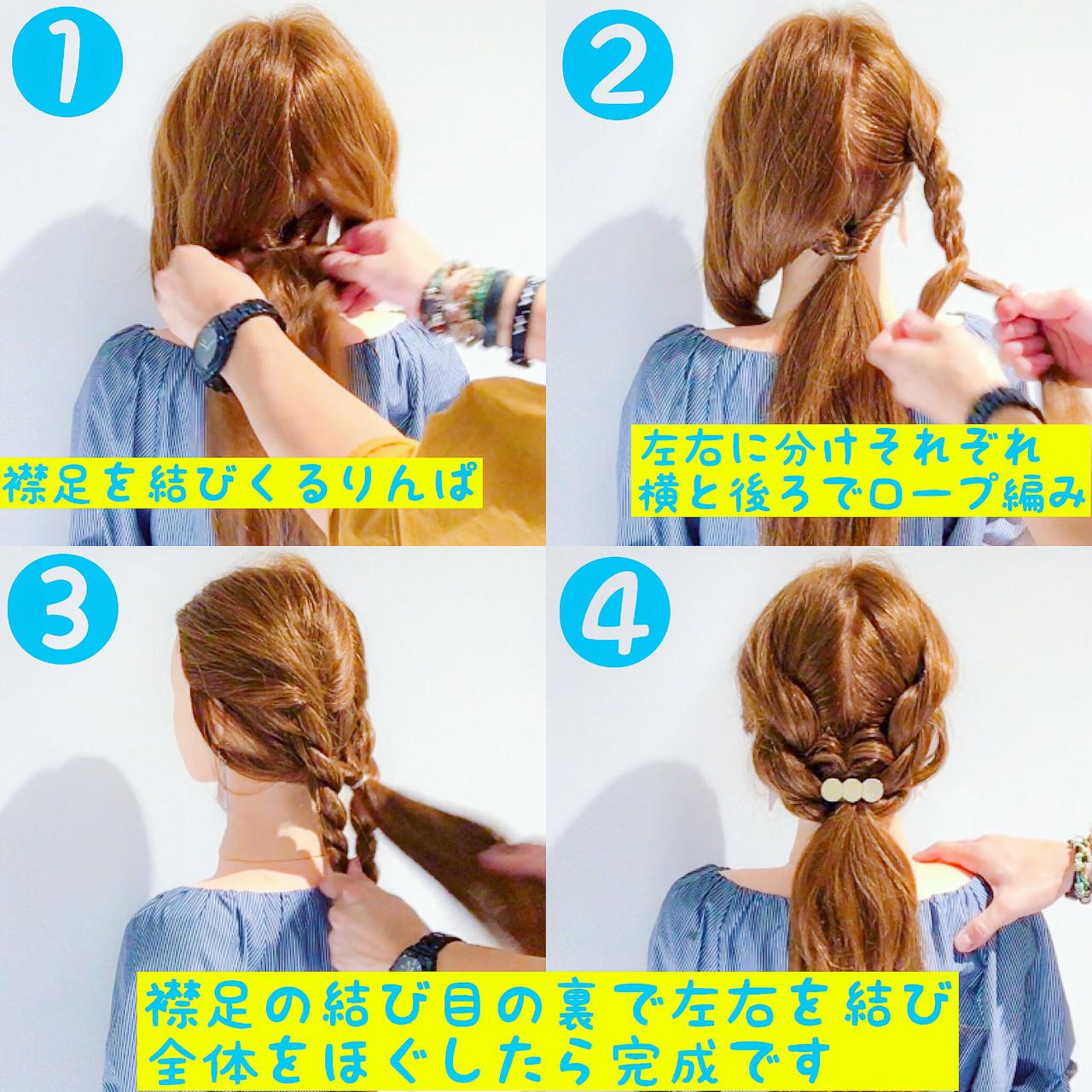 ヘアアレンジ ロング デート 上品 ヘアスタイルや髪型の写真・画像 | 美容師HIRO/Amoute代表 / Amoute/アムティ