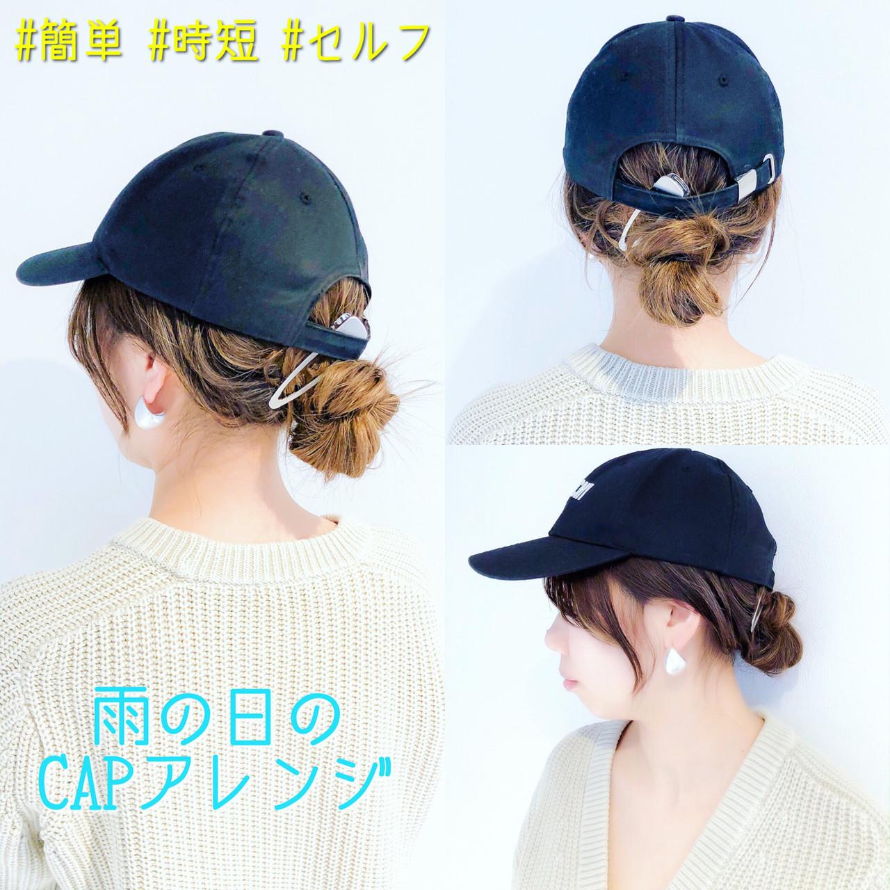 フェミニン アウトドア 帽子アレンジ ロング ヘアスタイルや髪型の写真・画像
