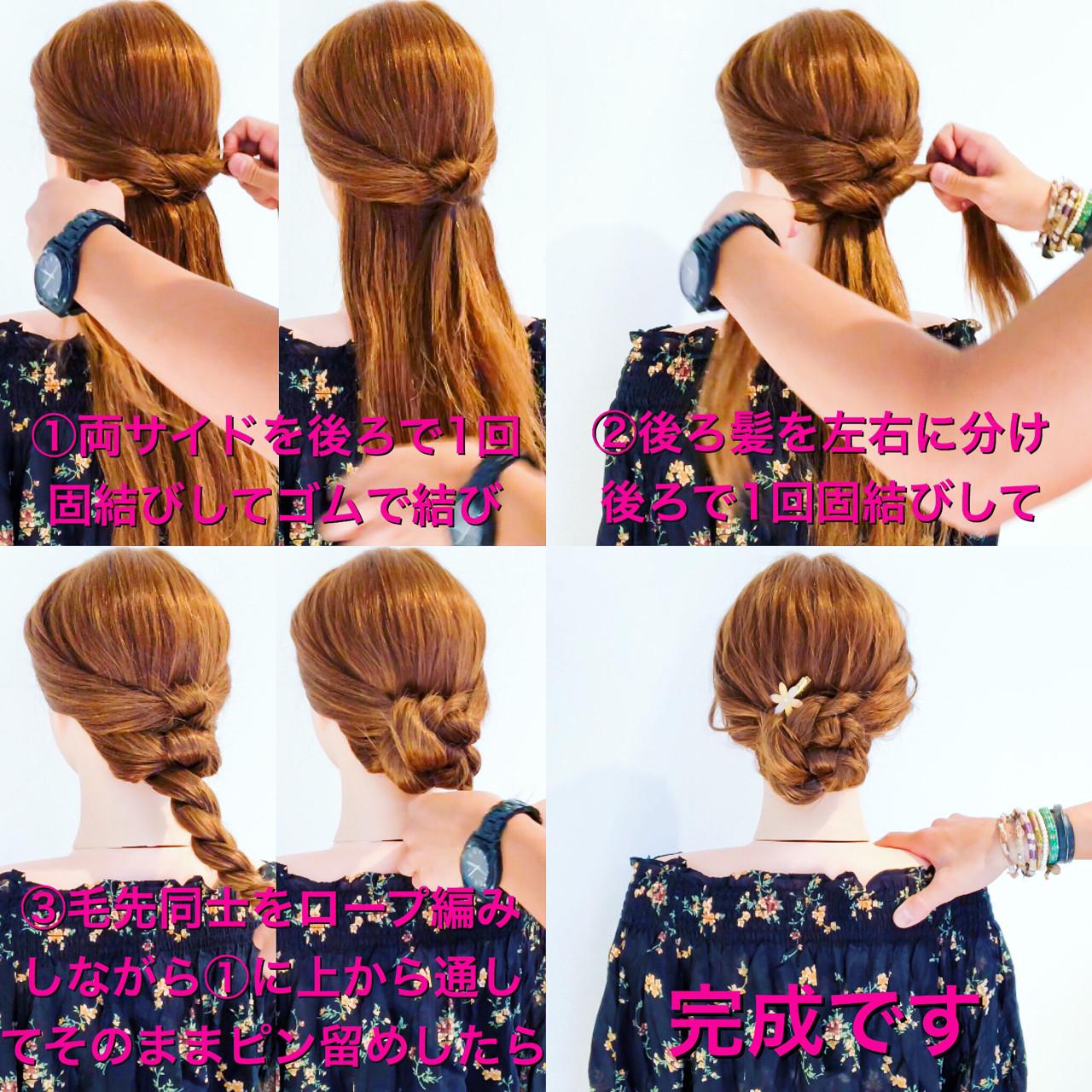 エレガント 簡単ヘアアレンジ ロング ヘアアレンジヘアスタイルや髪型の写真・画像