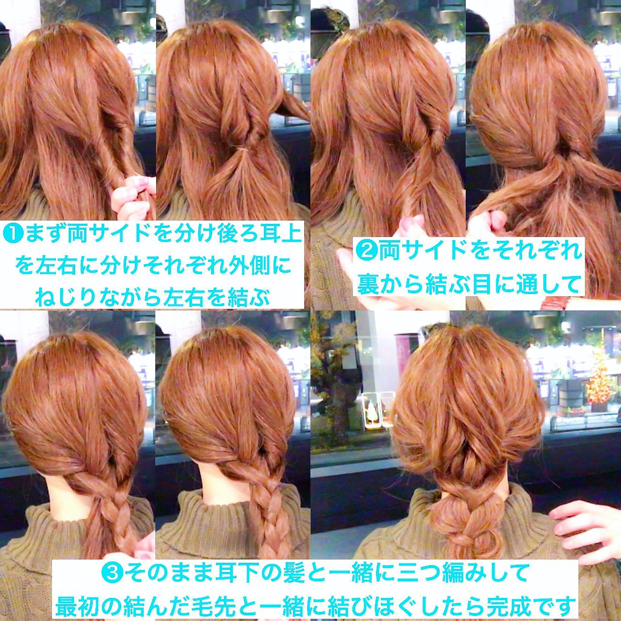 ロング デート フェミニン ヘアアレンジ ヘアスタイルや髪型の写真・画像   美容師HIRO/Amoute代表 / Amoute/アムティ