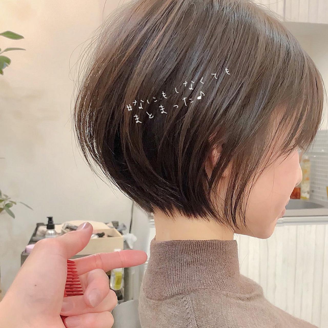 ショート ナチュラル ショートボブ アンニュイほつれヘア ヘアスタイルや髪型の写真・画像 | ショートボブの匠【 山内大成 】『i.hair』 / 『 i. 』 omotesando