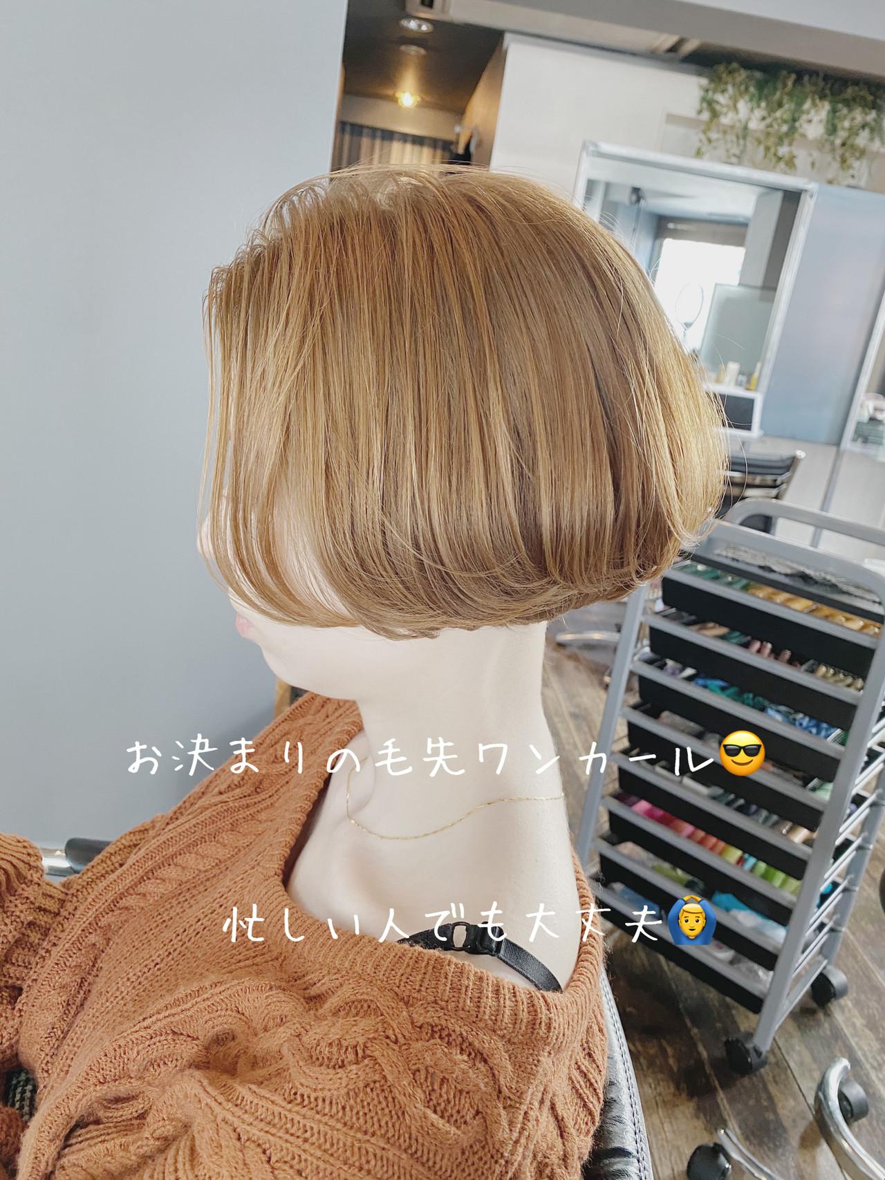 ボブヘアー 透明感 モテボブ ミニボブ ヘアスタイルや髪型の写真・画像   生形洸太 / hair&make egerie