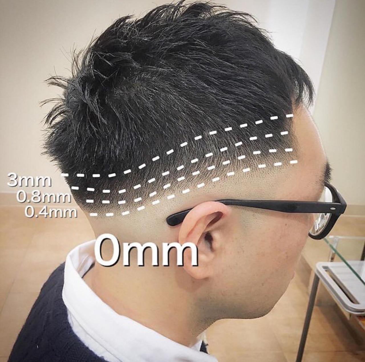 メンズ ツーブロック スキンフェード ストリートヘアスタイルや髪型の写真・画像
