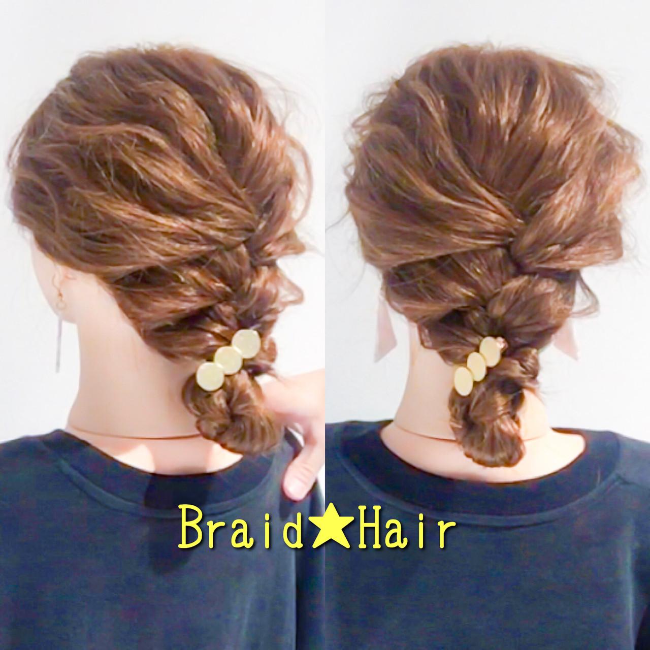 編み込み ロング ヘアアレンジ アップスタイルヘアスタイルや髪型の写真・画像