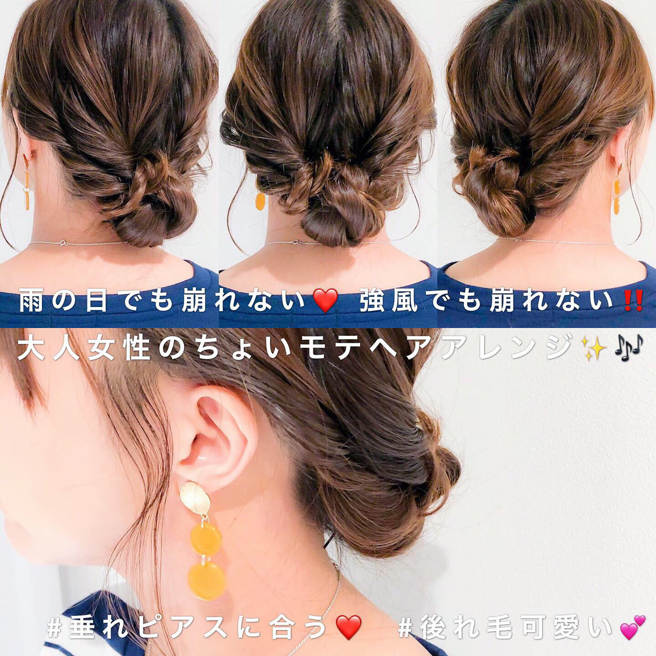 セルフアレンジ ロング アップスタイル くるりんぱ ヘアスタイルや髪型の写真・画像   美容師HIRO/Amoute代表 / Amoute/アムティ