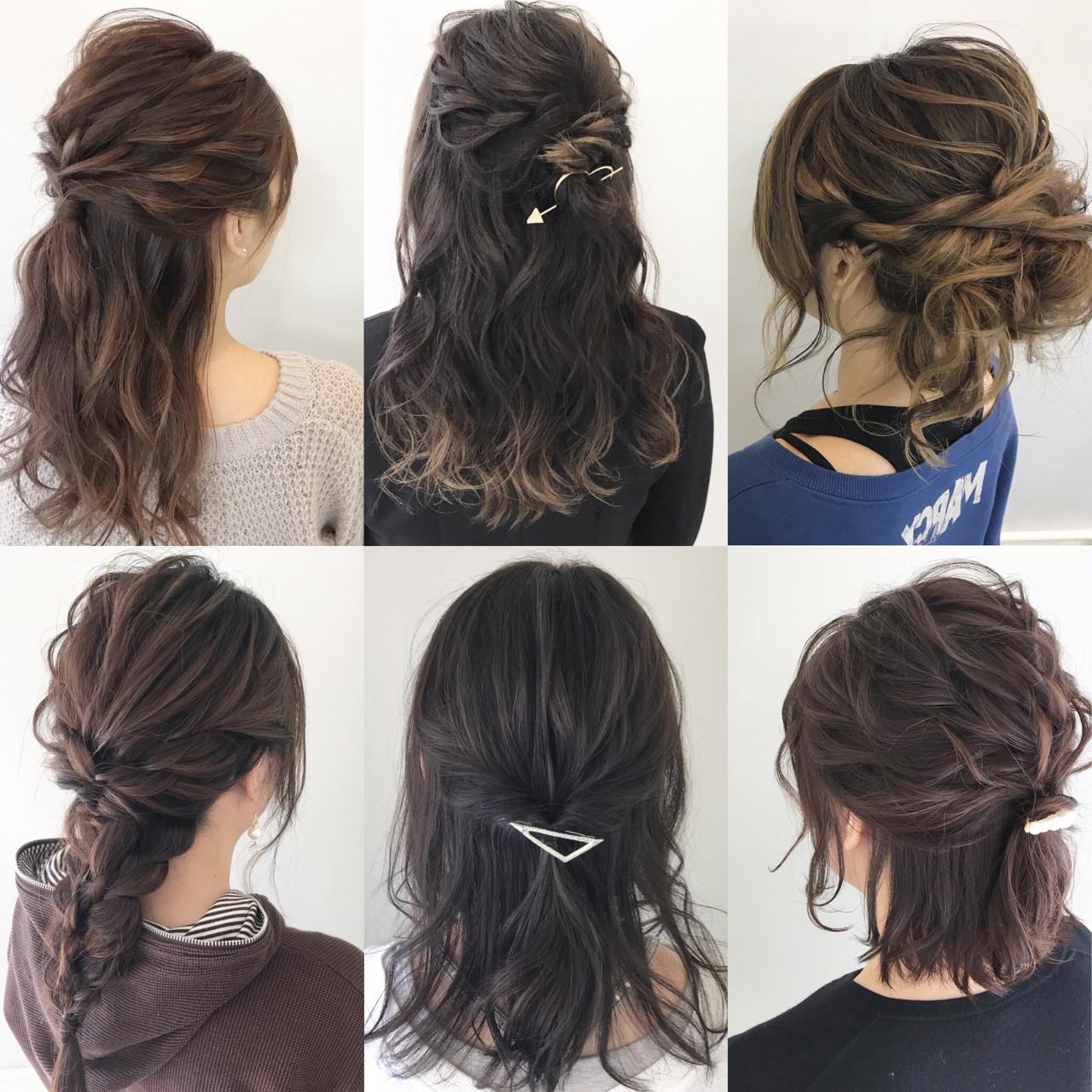 ミディアム デート オフィス 簡単ヘアアレンジ ヘアスタイルや髪型の写真・画像   新谷 朋宏 / sorte