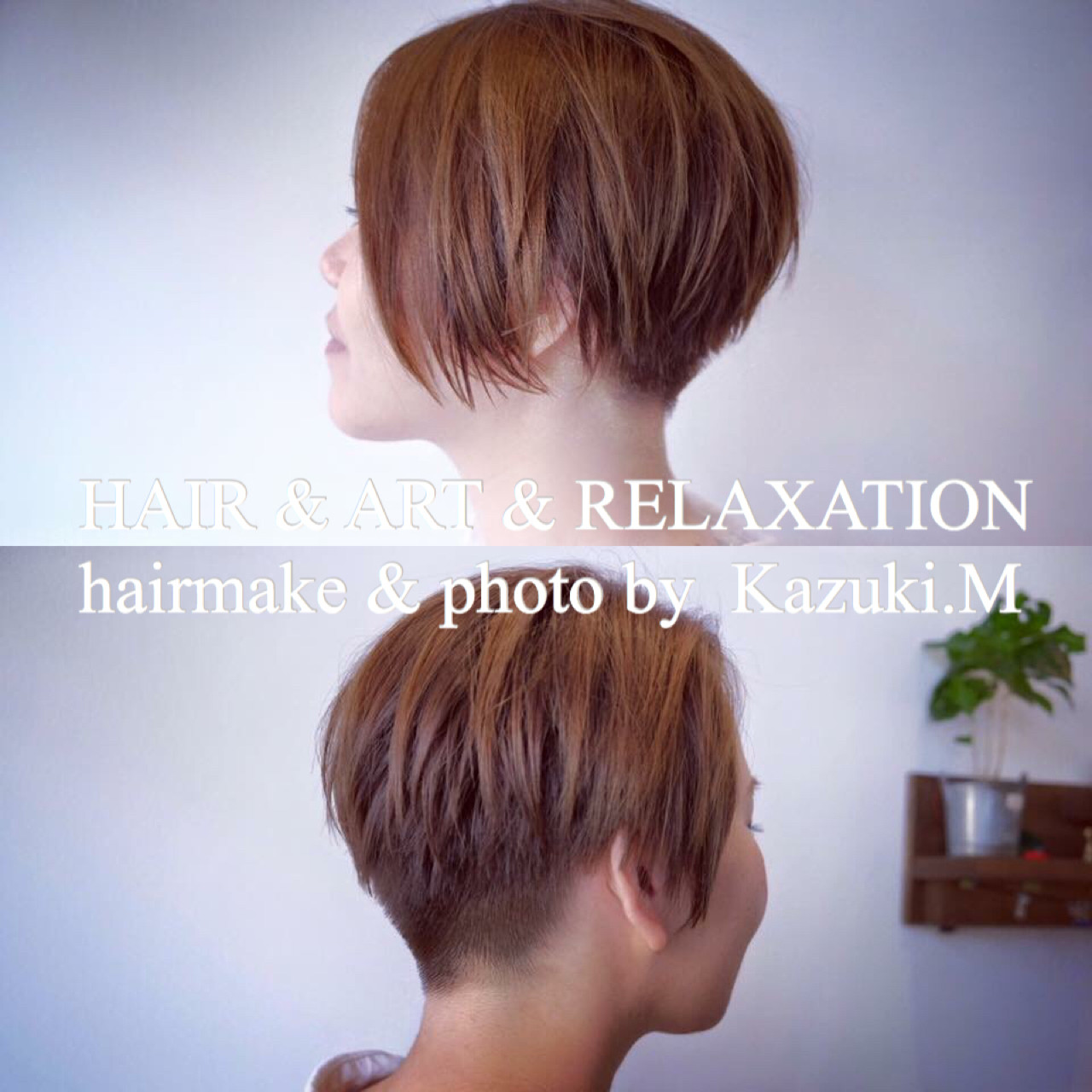 刈り上げ 大人女子 ショート モードヘアスタイルや髪型の写真・画像