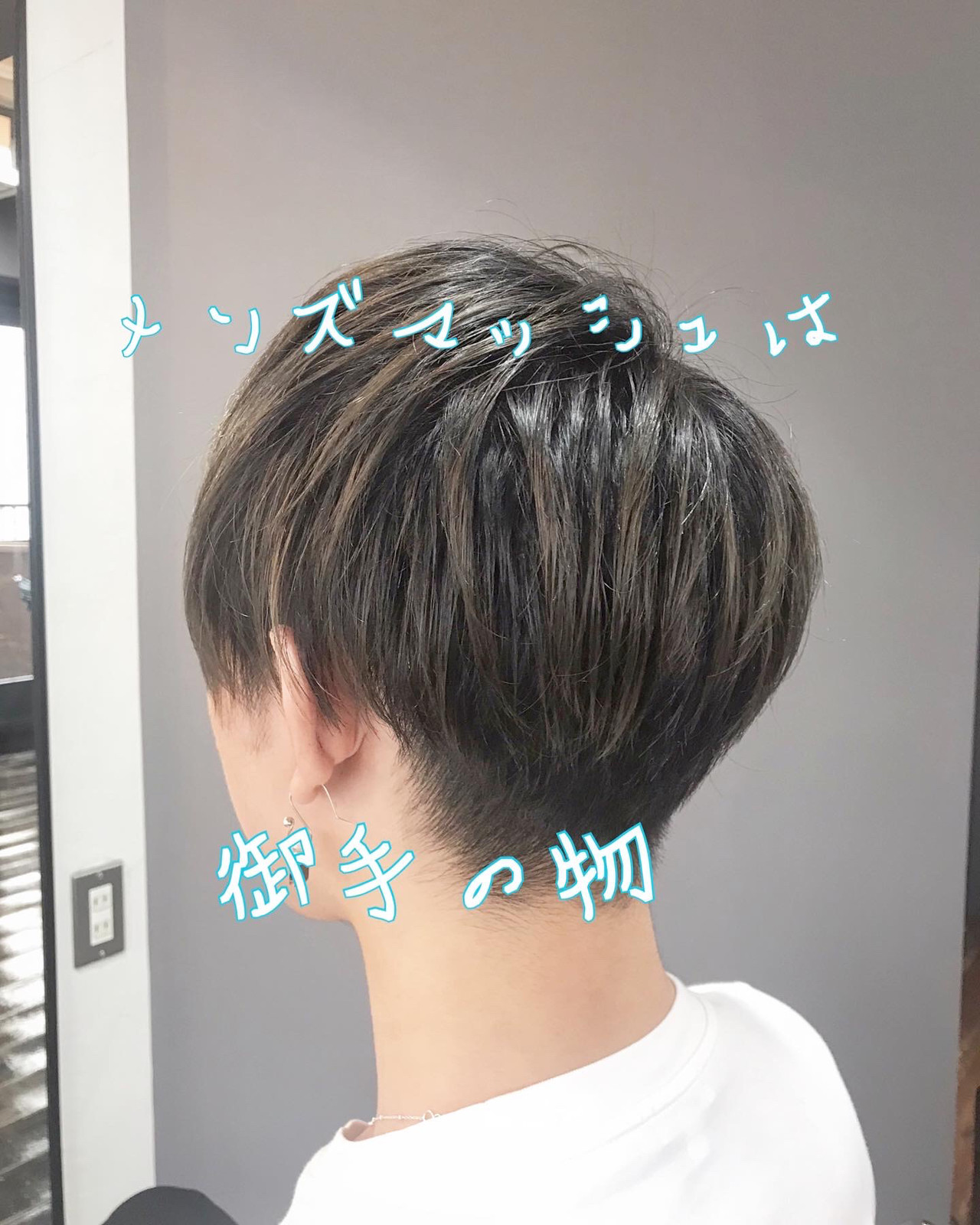 メンズカット メンズ ナチュラル ショートヘアスタイルや髪型の写真・画像