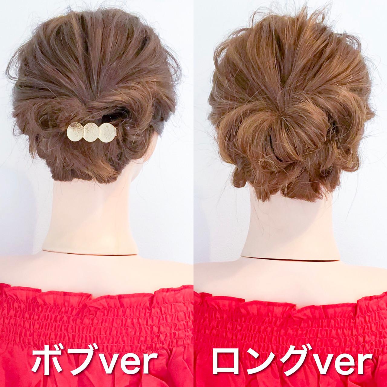 簡単ヘアアレンジ オフィス ヘアアレンジ ロング ヘアスタイルや髪型の写真・画像 | 美容師HIRO/Amoute代表 / Amoute/アムティ