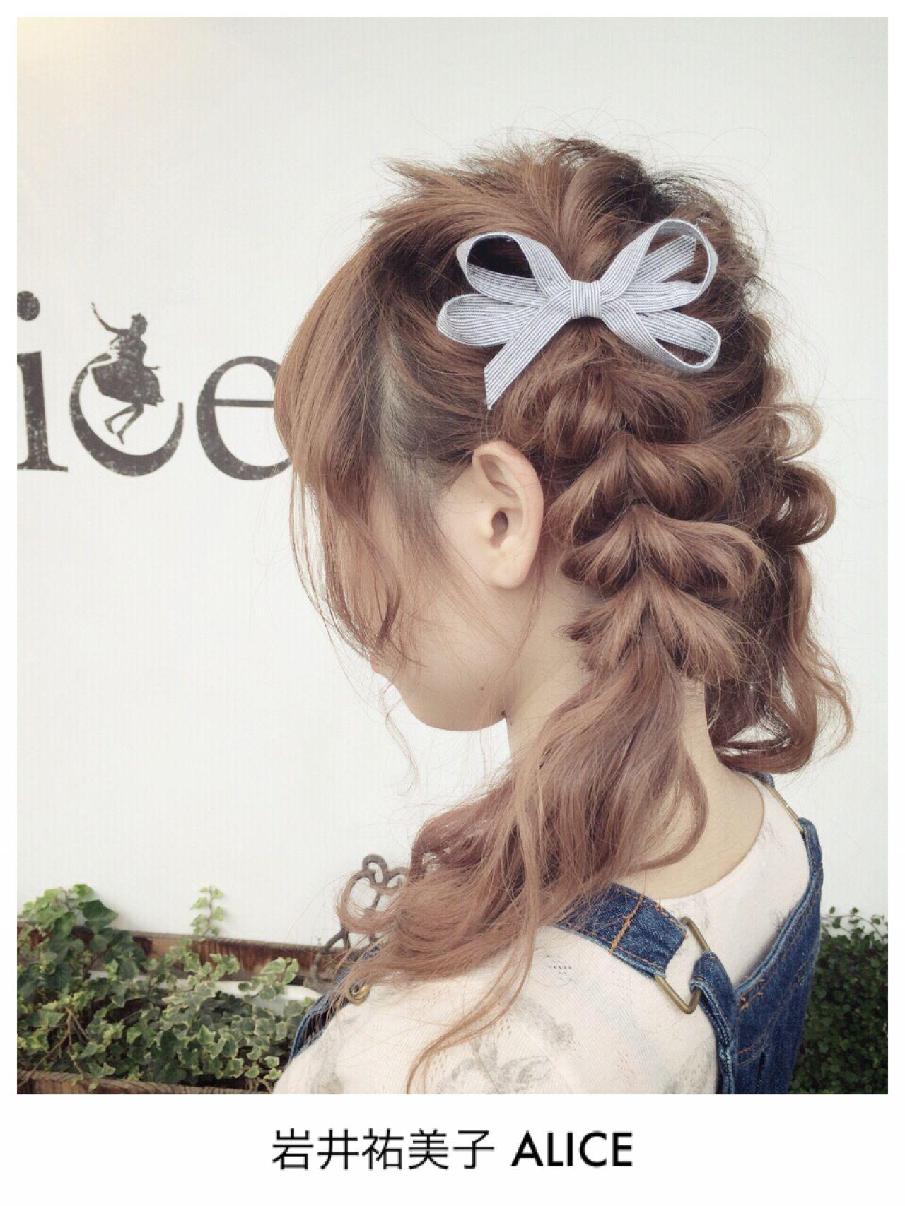 ヘアアレンジ ストリート ヘアスタイルや髪型の写真・画像 | 岩井祐美子 ALICE / Alice