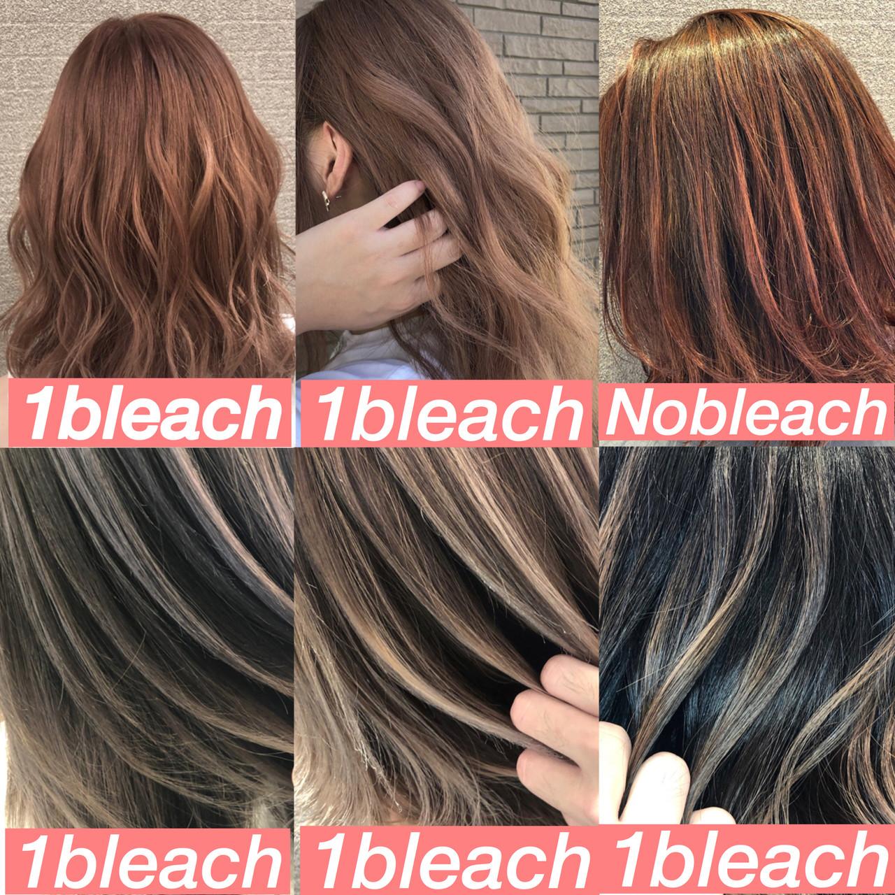 デート バレイヤージュ ミディアム 成人式 ヘアスタイルや髪型の写真・画像 | アンドウ ユウ / Agu hair edge