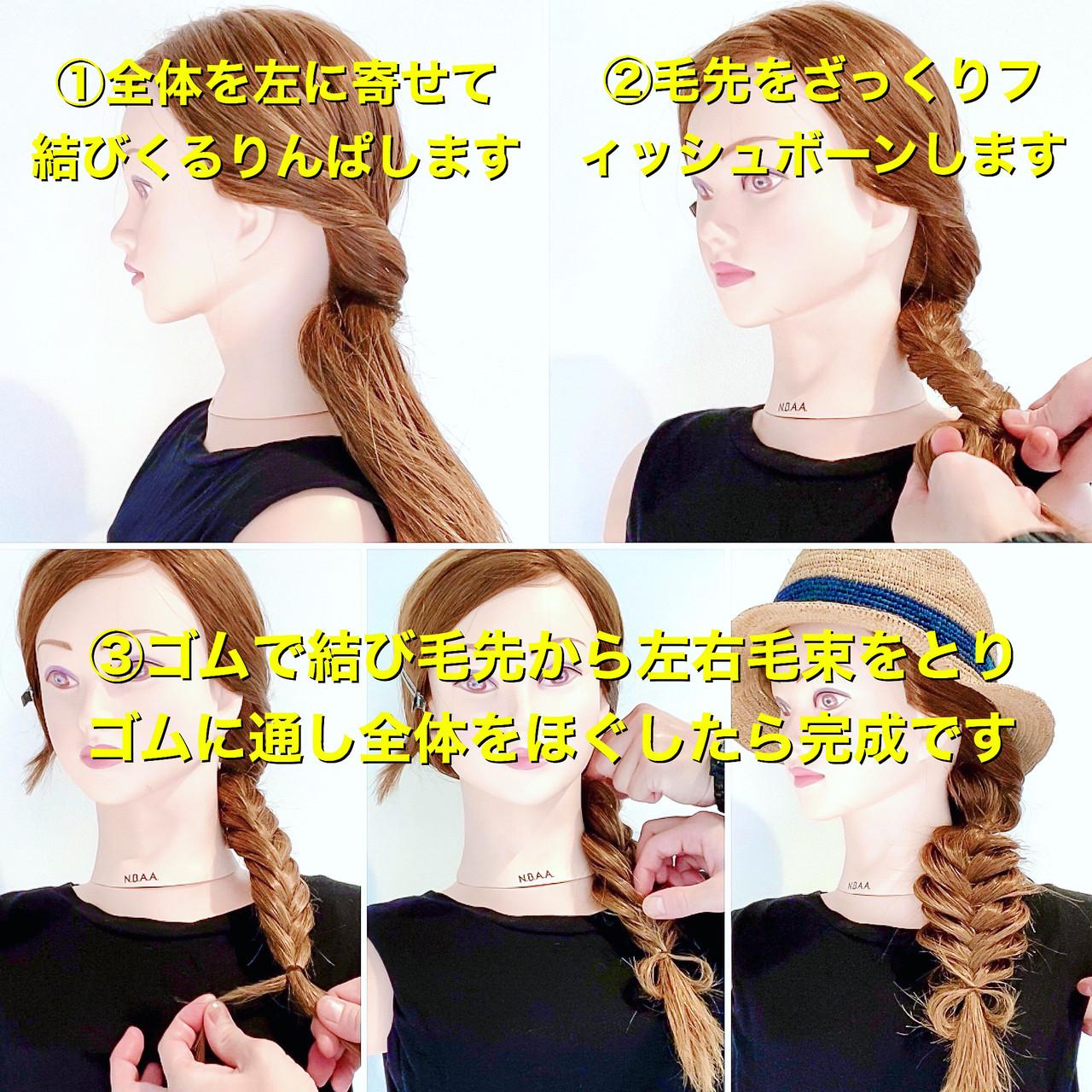 ロング エレガント ヘアアレンジ セルフヘアアレンジ ヘアスタイルや髪型の写真・画像