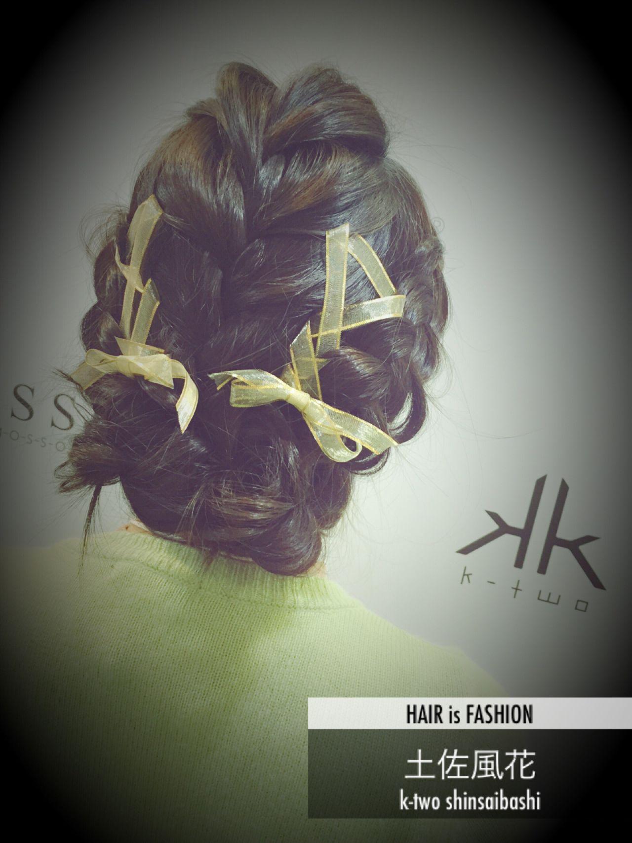 編み込み アップスタイル ヘアアレンジ ストリートヘアスタイルや髪型の写真・画像