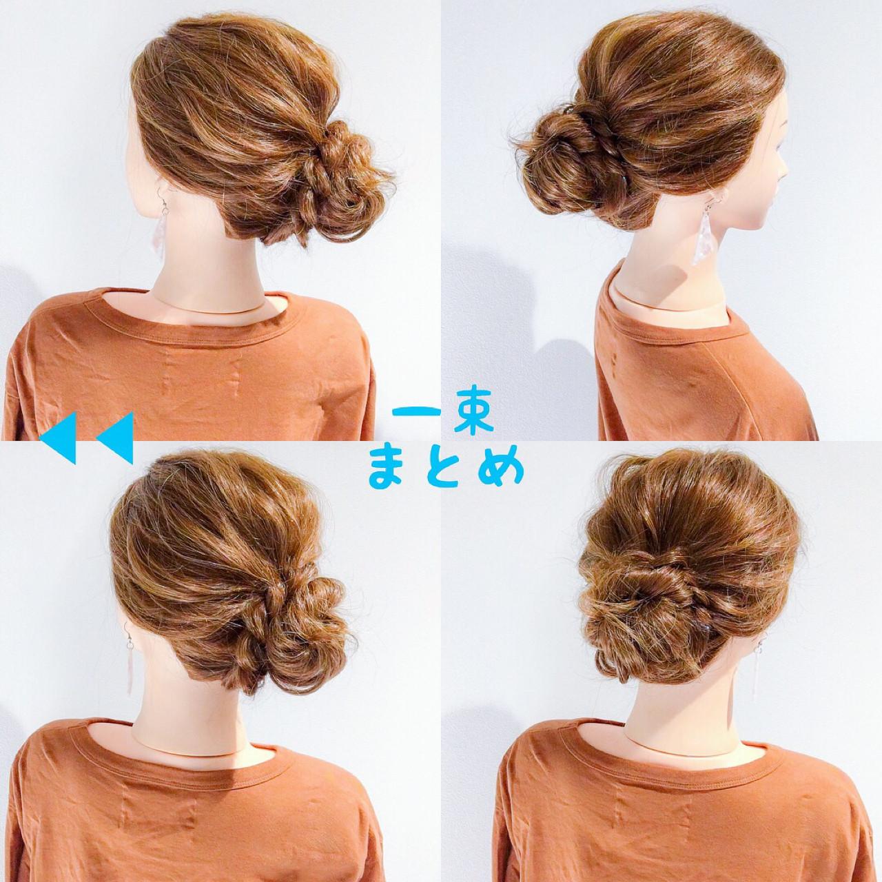 オフィス ヘアアレンジ セミロング 簡単ヘアアレンジ ヘアスタイルや髪型の写真・画像 | 美容師HIRO/Amoute代表 / Amoute/アムティ