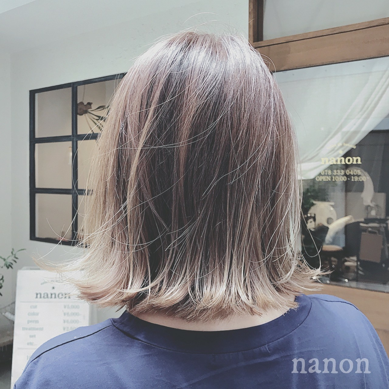 ボブ アウトドア デート 大人かわいい ヘアスタイルや髪型の写真・画像 | 浦川由起江 / nanon