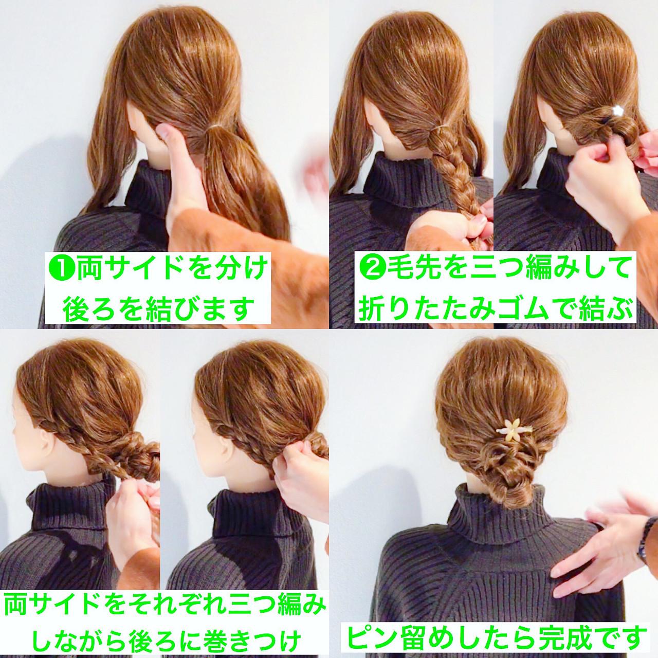 デート ロング フェミニン 簡単ヘアアレンジ ヘアスタイルや髪型の写真・画像 | 美容師HIRO/Amoute代表 / Amoute/アムティ