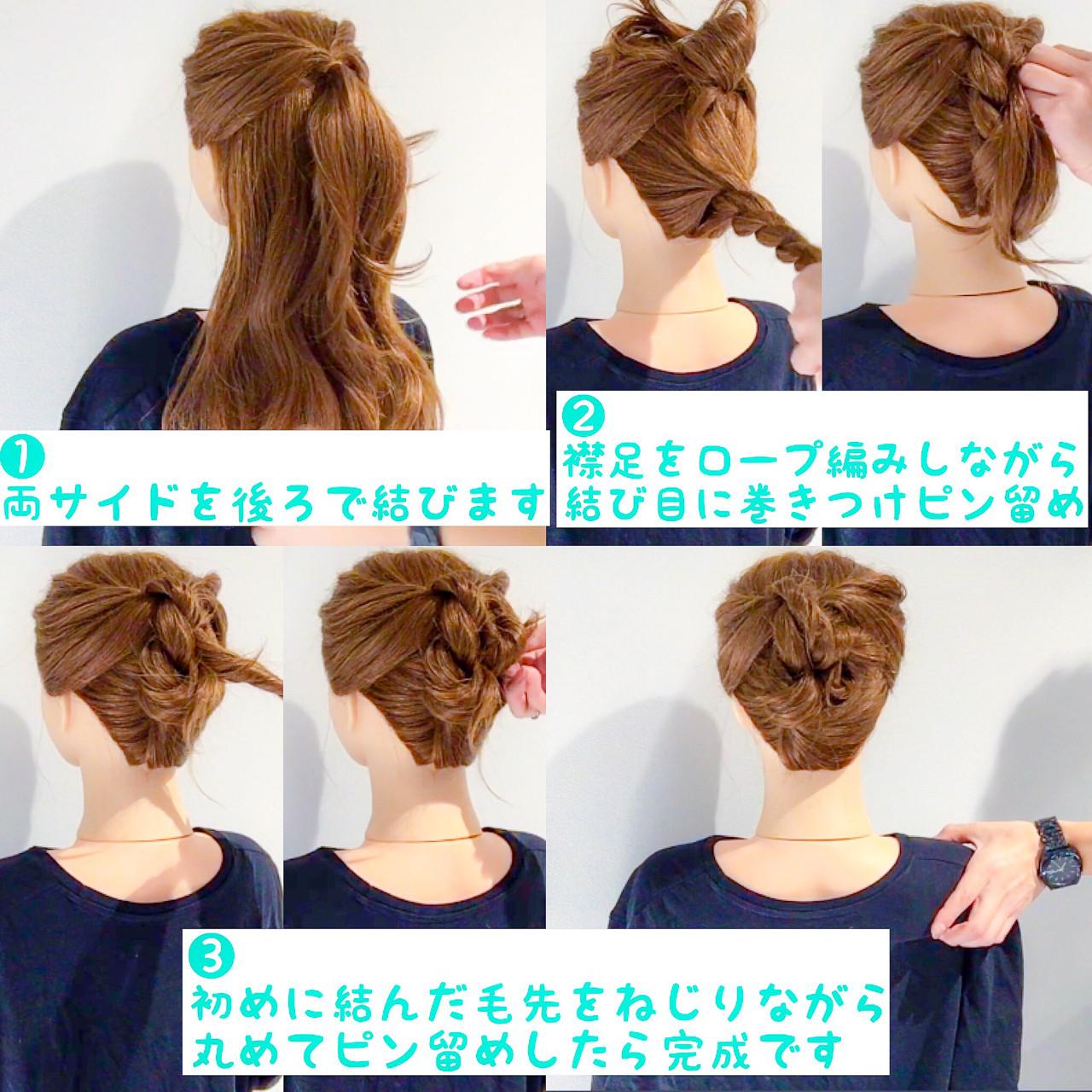 デート ヘアアレンジ エレガント 結婚式 ヘアスタイルや髪型の写真・画像 | 美容師HIRO/Amoute代表 / Amoute/アムティ