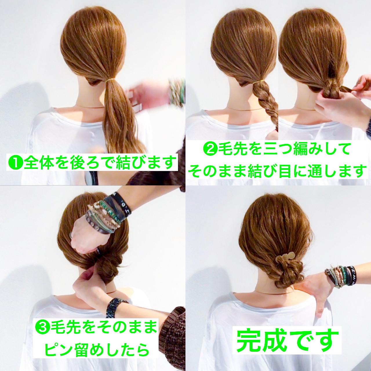 フェミニン 簡単ヘアアレンジ ヘアアレンジ オフィス ヘアスタイルや髪型の写真・画像 | 美容師HIRO/Amoute代表 / Amoute/アムティ