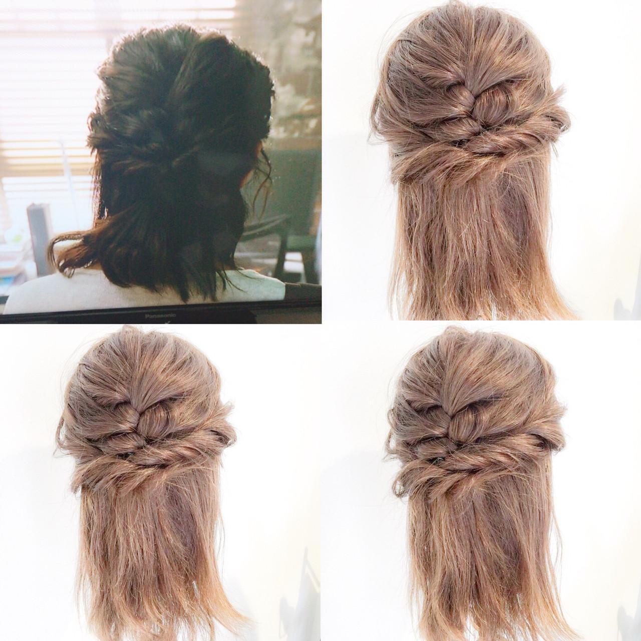 ハーフアップ 女子会 ナチュラル デート ヘアスタイルや髪型の写真・画像 | 美容師HIRO/Amoute代表 / Amoute/アムティ