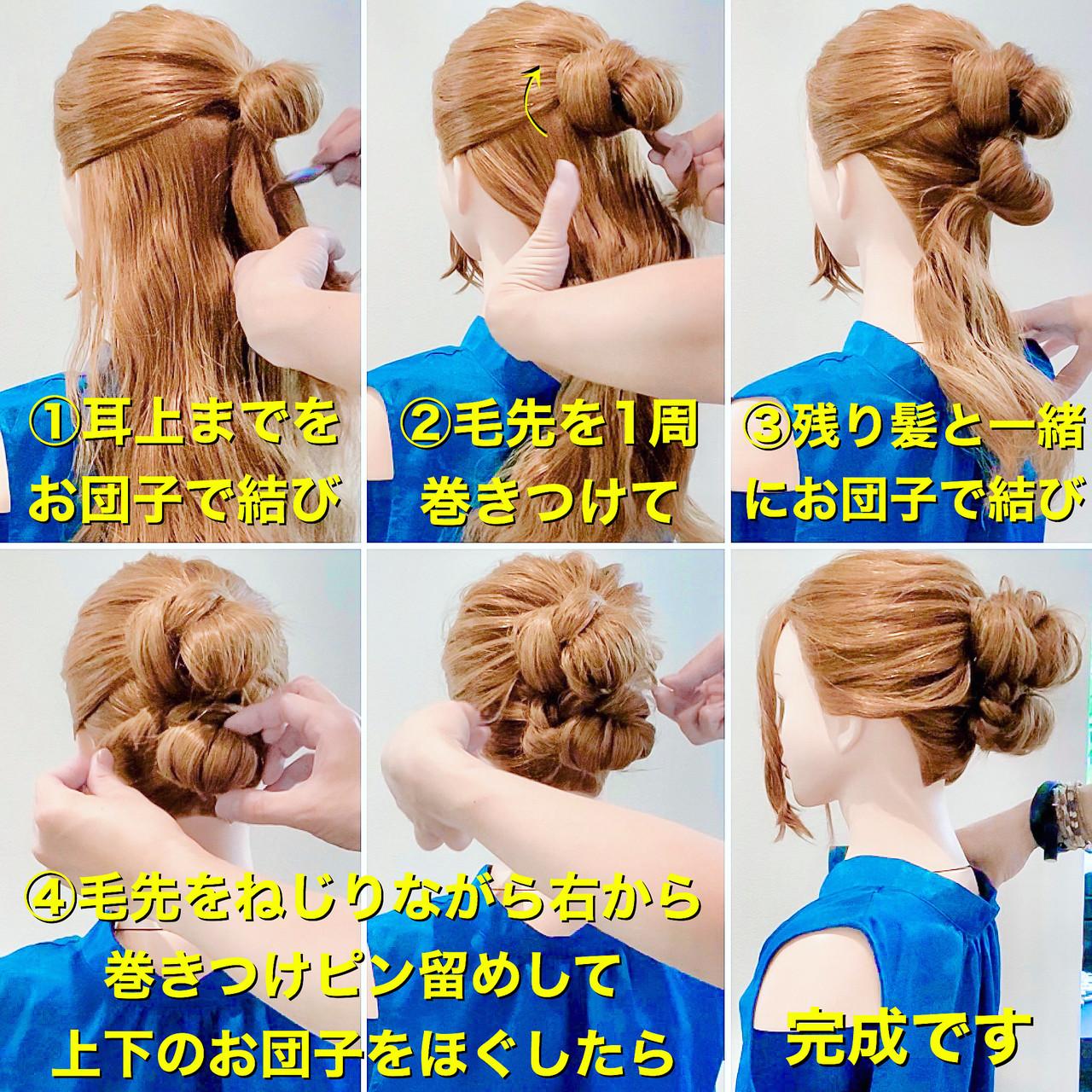 お団子アレンジ まとめ髪 エレガント アップスタイル ヘアスタイルや髪型の写真・画像
