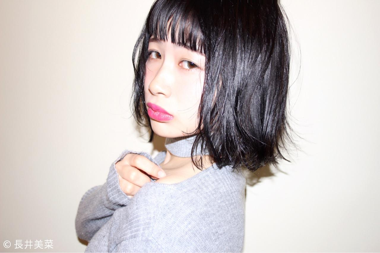 ボブ パーマ 色気 小顔 ヘアスタイルや髪型の写真・画像 | 長井美菜 / Carlm