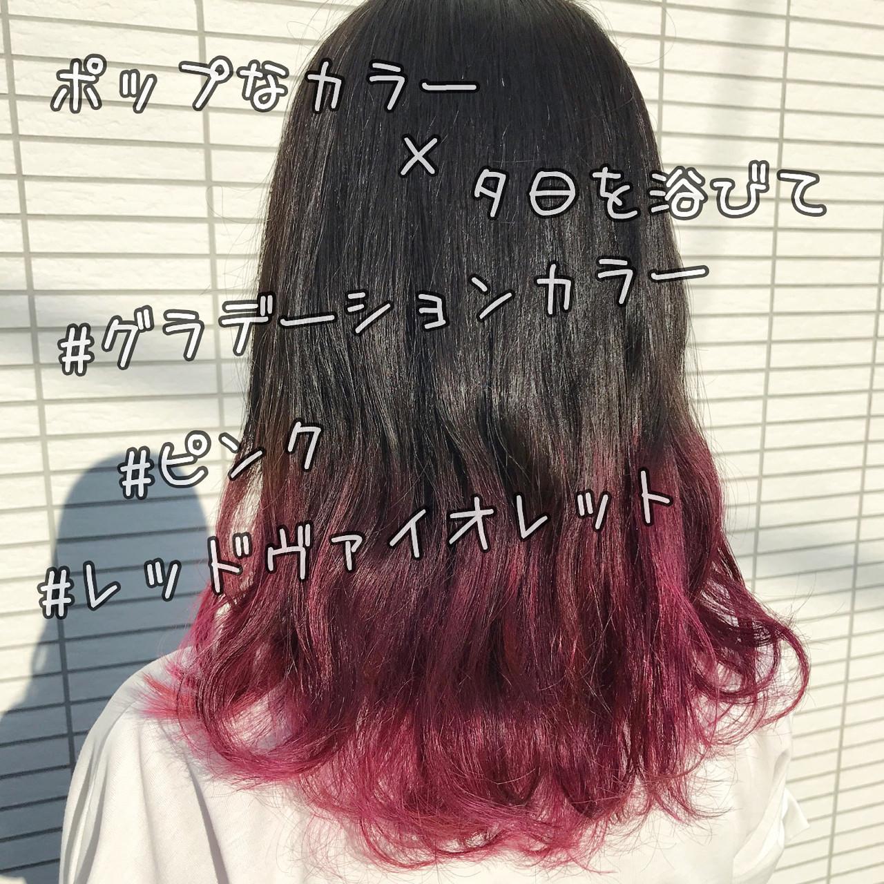 パープル セミロング ストリート グラデーションカラー ヘアスタイルや髪型の写真・画像 | 野崎 泰亮 / LAGOON