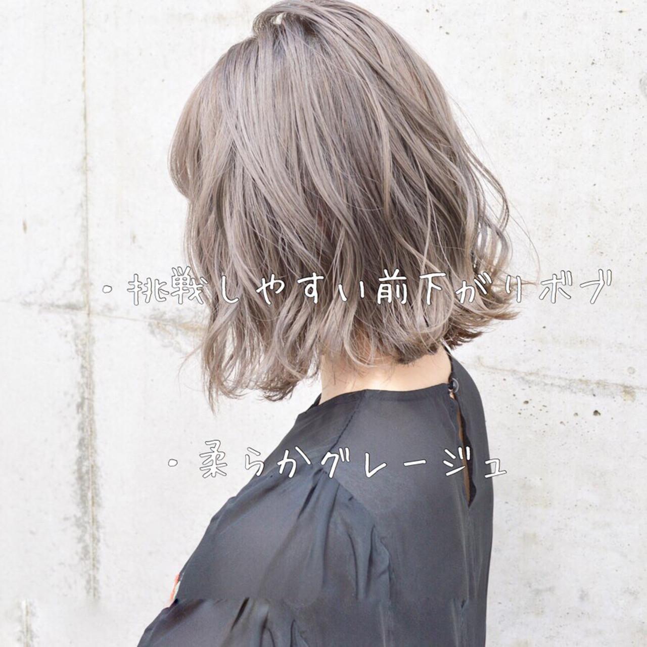 切りっぱなしボブ アンニュイほつれヘア ヘアアレンジ ナチュラルヘアスタイルや髪型の写真・画像