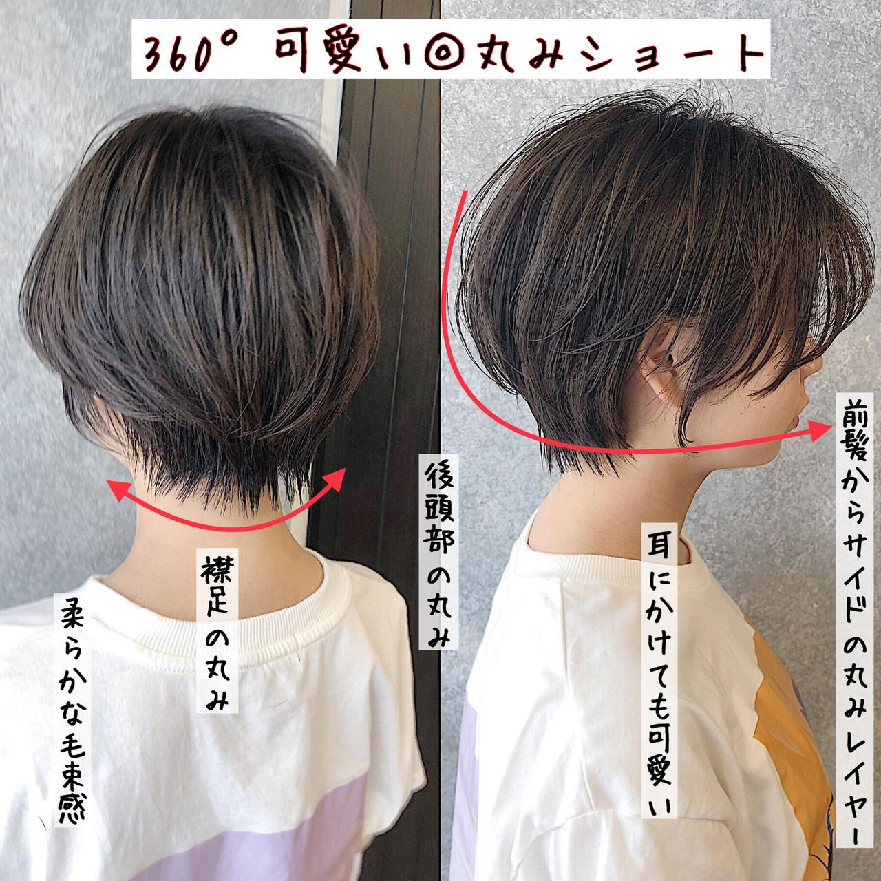ストレート 大人かわいい ショートボブ 小顔 ヘアスタイルや髪型の写真・画像 | 本田 重人 / GRAFF hair