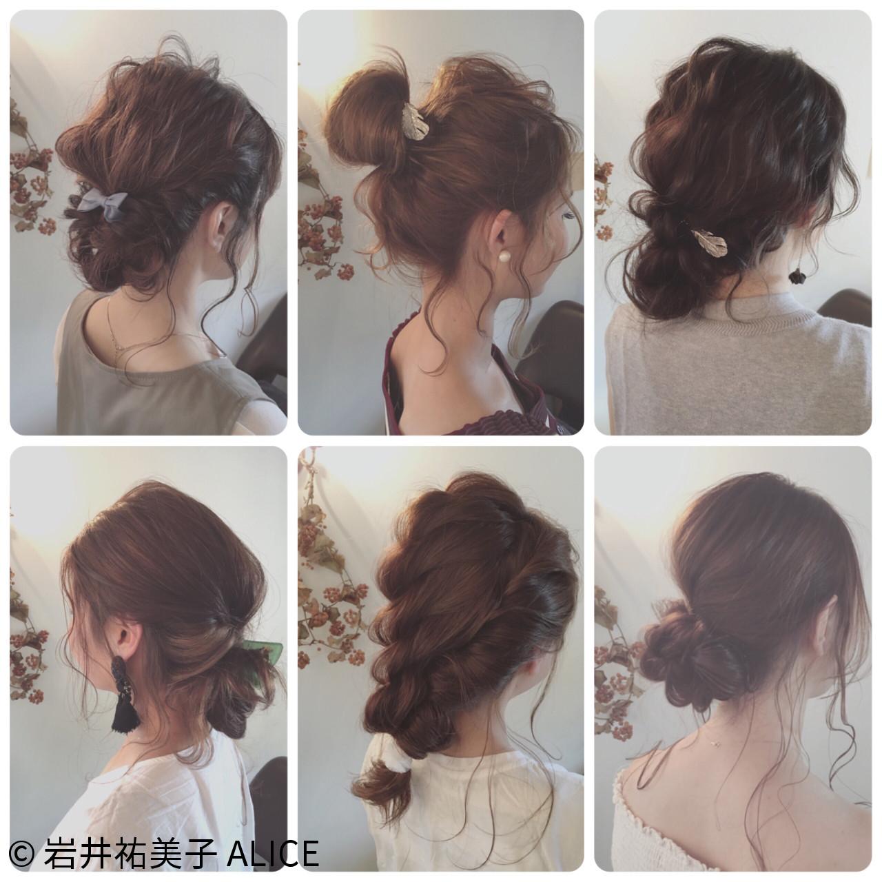 お団子 セミロング 夏 結婚式 ヘアスタイルや髪型の写真・画像 | 岩井祐美子 ALICE / Alice
