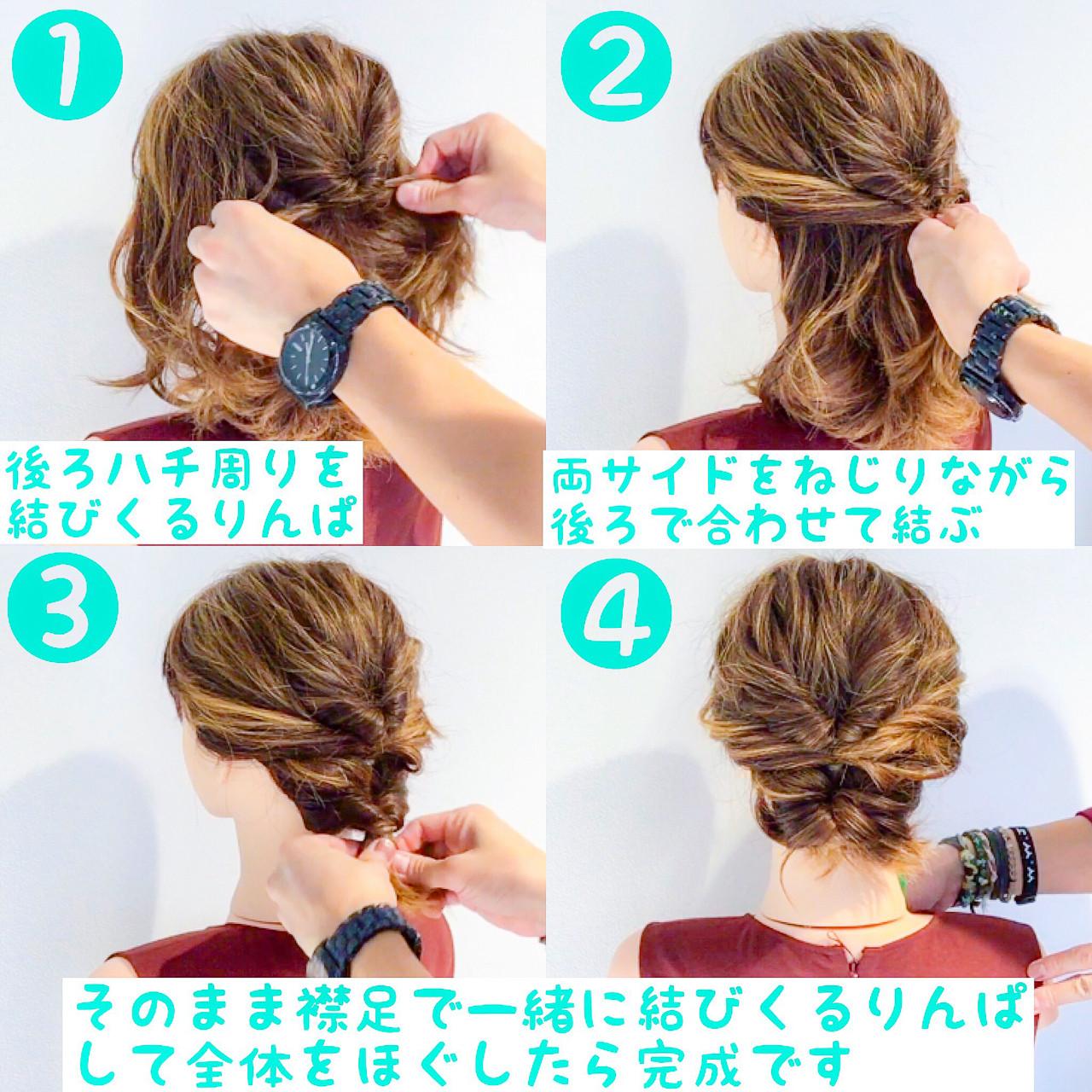 オフィス フェミニン ヘアアレンジ デート ヘアスタイルや髪型の写真・画像 | 美容師HIRO/Amoute代表 / Amoute/アムティ