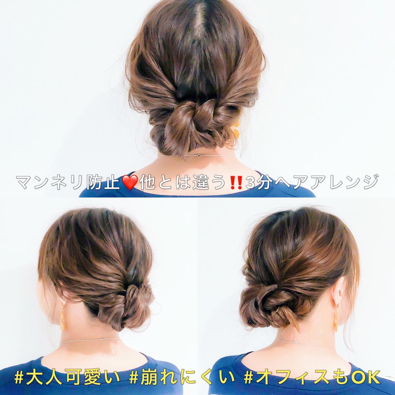 ヘアアレンジ フェミニン 浴衣アレンジ くるりんぱ ヘアスタイルや髪型の写真・画像 | 美容師HIRO/Amoute代表 / Amoute/アムティ