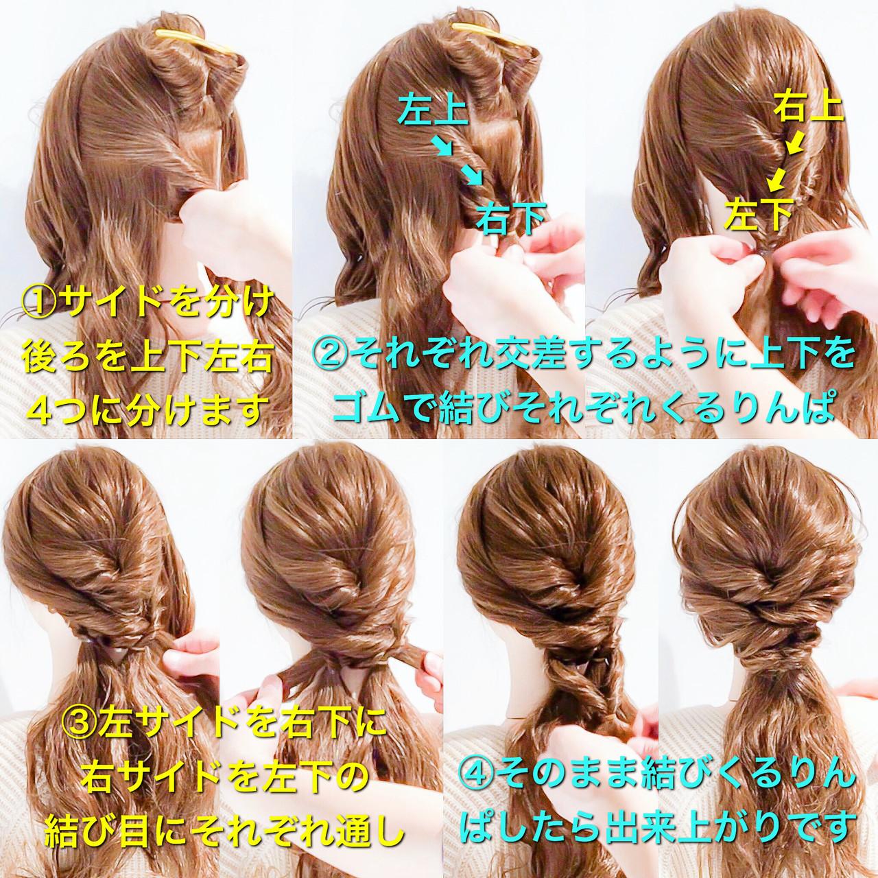 くるりんぱ エレガント ロング 簡単ヘアアレンジ ヘアスタイルや髪型の写真・画像 | 美容師HIRO/Amoute代表 / Amoute/アムティ