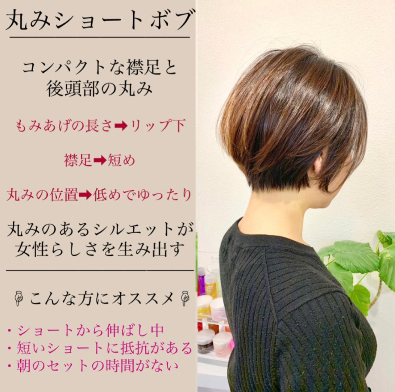 ショートボブ ショートヘア ミニボブ ボブ ヘアスタイルや髪型の写真・画像 | SOSHI / Cafune by Garland