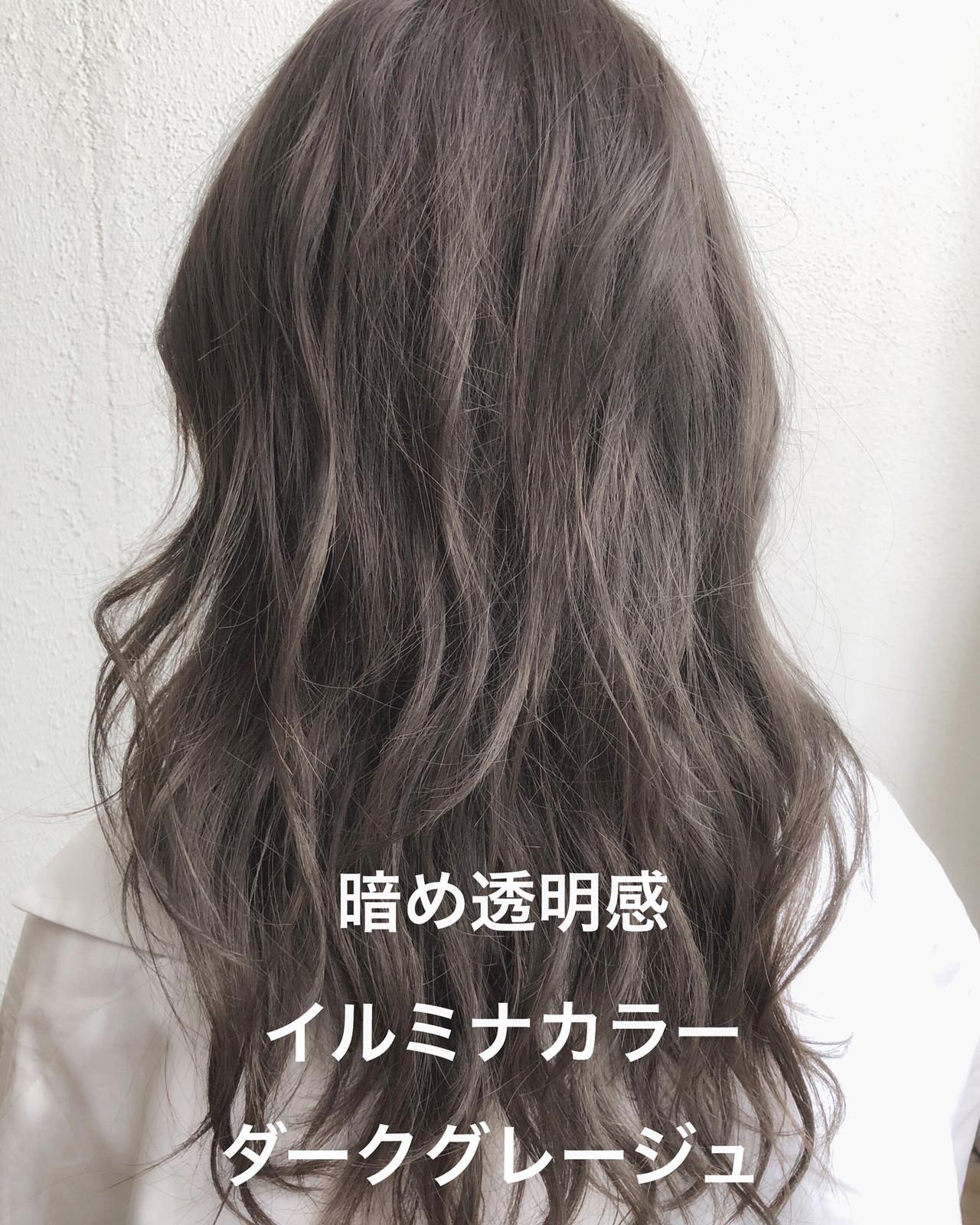 パーマ デジタルパーマ ラベンダーアッシュ ロングヘアスタイルや髪型の写真・画像