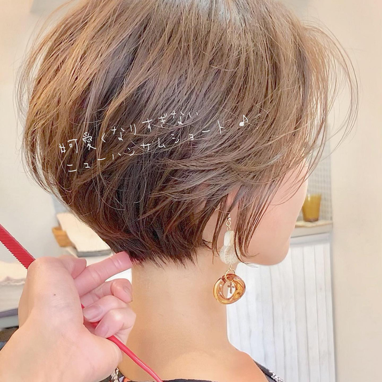 ナチュラル パーティー ショート ゆるふわ ヘアスタイルや髪型の写真・画像 | ショートボブの匠【 山内大成 】『i.hair』 / 『 i. 』 omotesando