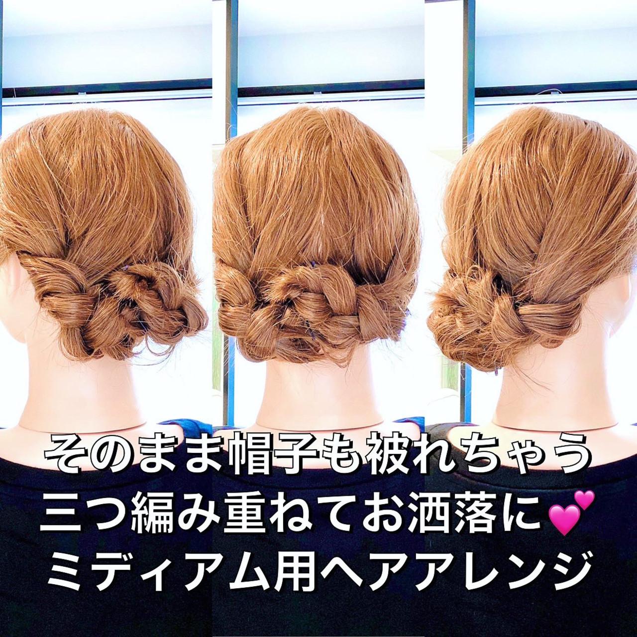 簡単ヘアアレンジ セルフヘアアレンジ ロング 三つ編み ヘアスタイルや髪型の写真・画像 | 美容師HIRO/Amoute代表 / Amoute/アムティ