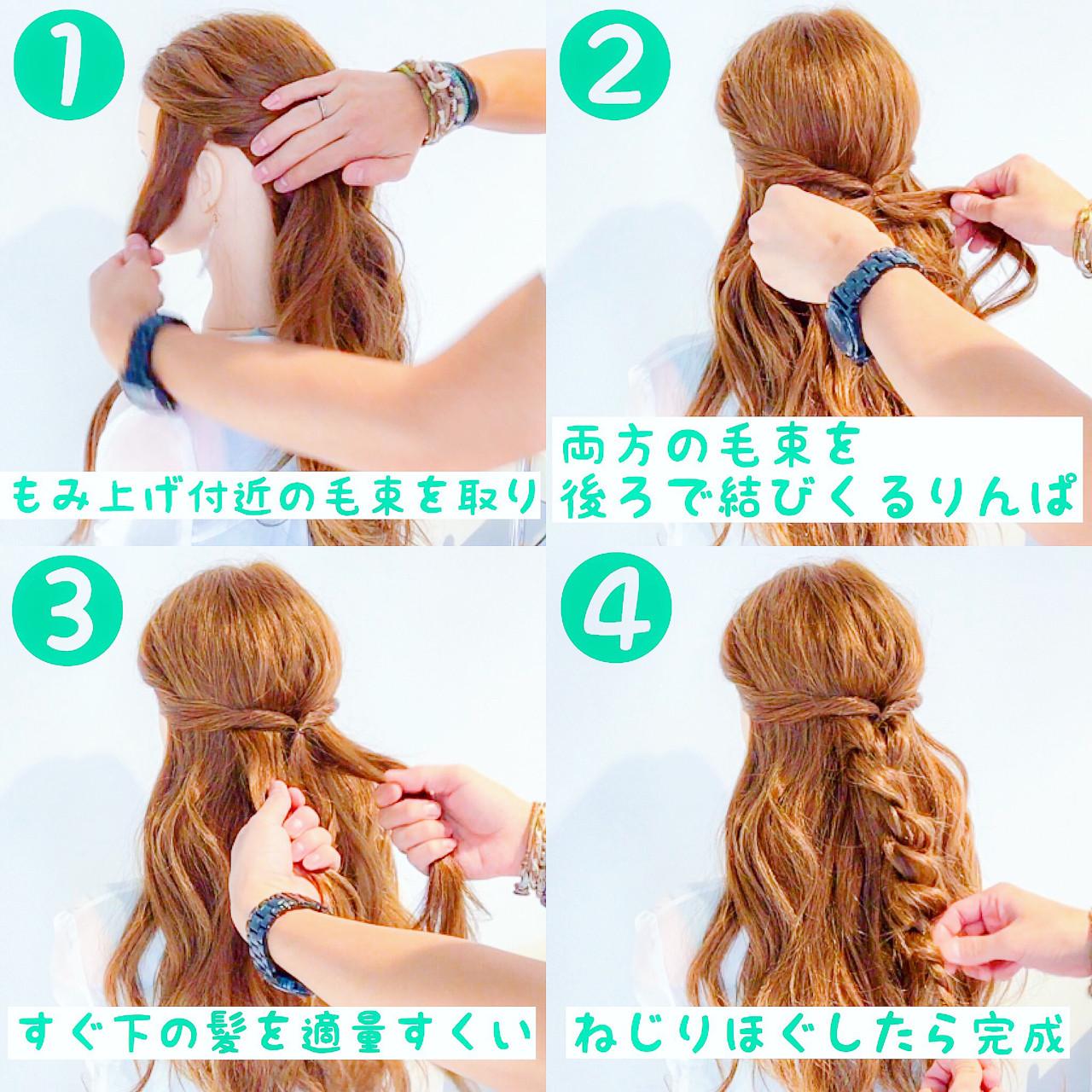ヘアアレンジ フェミニン 夏 デートヘアスタイルや髪型の写真・画像