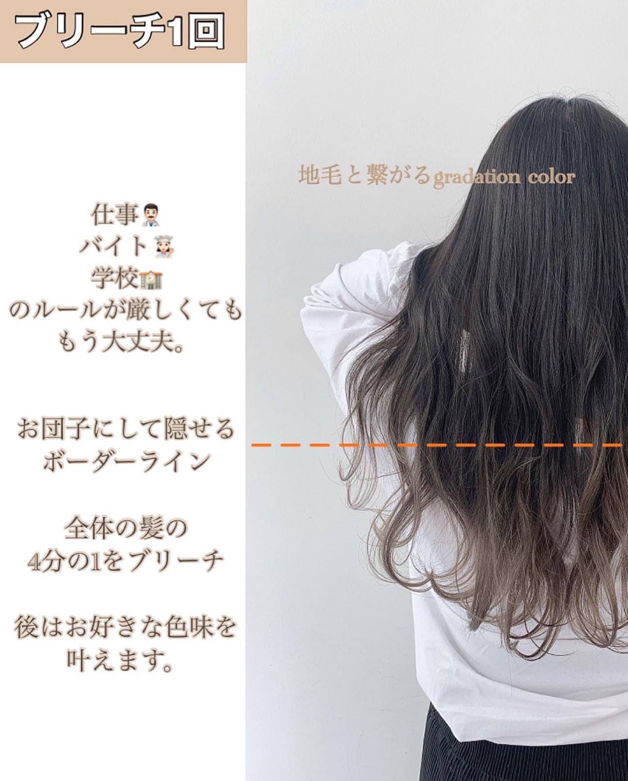 ブライダル ロング ナチュラル 艶髪 ヘアスタイルや髪型の写真・画像   ALIVE【阿部 圭悟】 / ALIVE