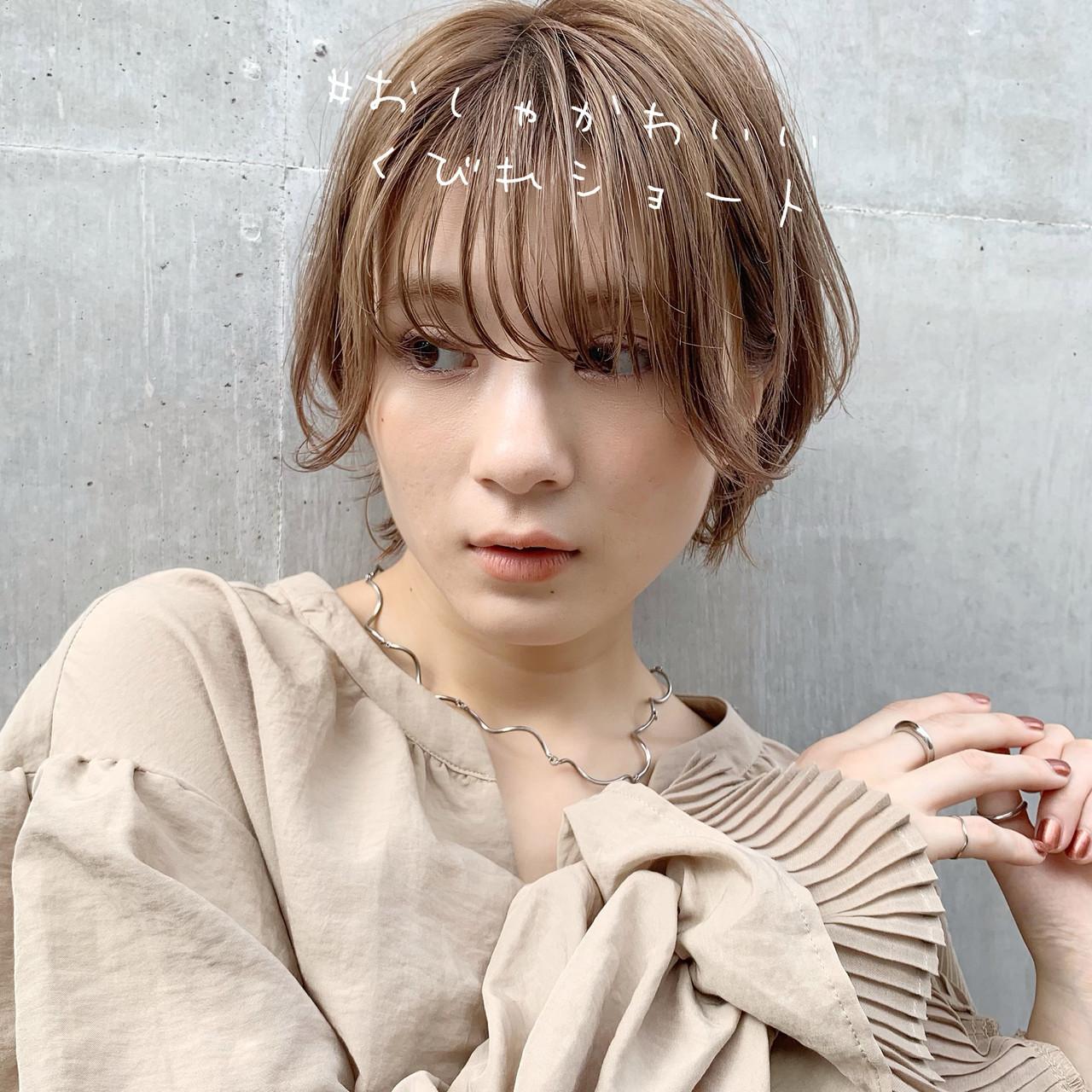 ナチュラル ショートボブ ショートヘア ショート ヘアスタイルや髪型の写真・画像 | Natsuko Kodama 児玉奈都子 / dydi